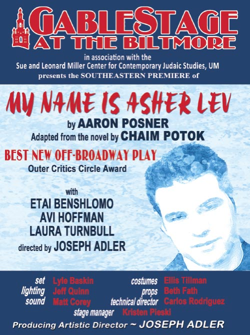 a summary of the novel my name is asher lev by chaim potok My name is asher lev  my name is asher lev research paper, book reports 184 990  central to our understanding of my name is asher lev by chaim potok, .